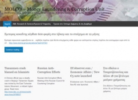 Molco - Money Laundering & Corruption Unit