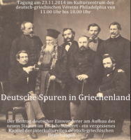 Deutsche Spuren in Griechenland
