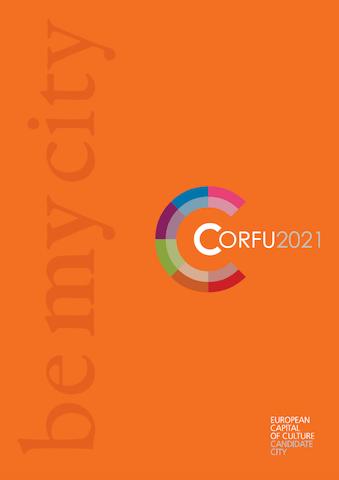ECoC 2021 GREECE 2021 en
