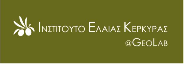 Corfu Olive Institute @ GEOLAB