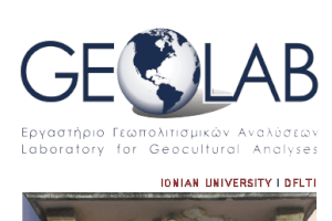 GeolLab an Introduction