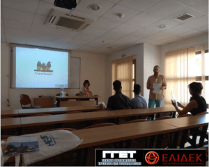 Nikos Mamalos at the 15th HEIRNET (History Educators Research Network) Conference, 31st August - 2nd September 2018